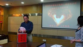 2010年青海玉树地震捐款