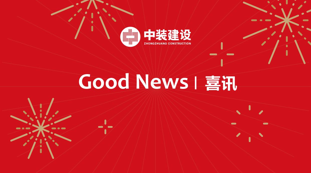 """汇盈娱乐平台注册荣登""""2018深圳500强企业""""榜单"""