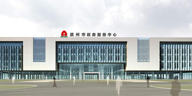 """大任担当 www.95998888.com助力滨州打通服务群众""""最后一公里"""