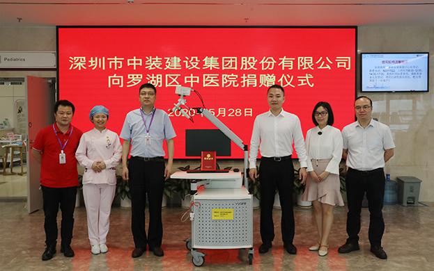 助力健康中国 中装黑龙江11选5玩法和奖金向罗湖区中医院公益捐赠婴幼儿肺功能测试系统
