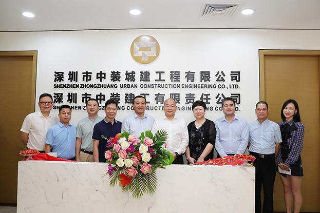 中装建工正式揭牌 打造具有国际竞争力的工程总承包商